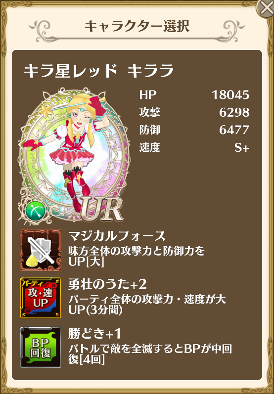 f:id:saki_yukino:20190606215819p:plain