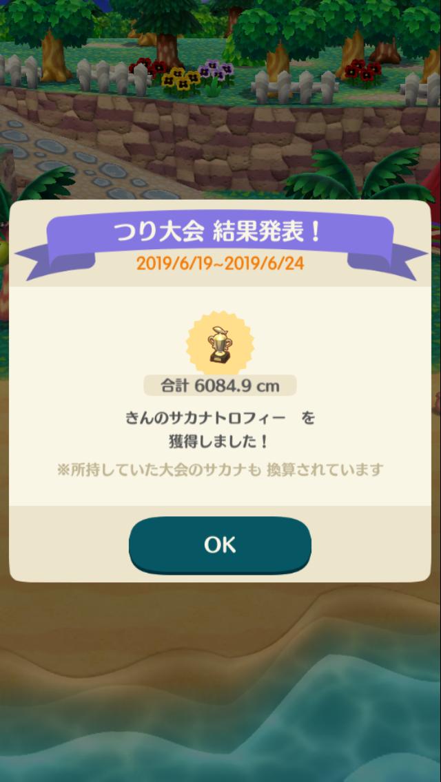 f:id:saki_yukino:20190704001629p:plain