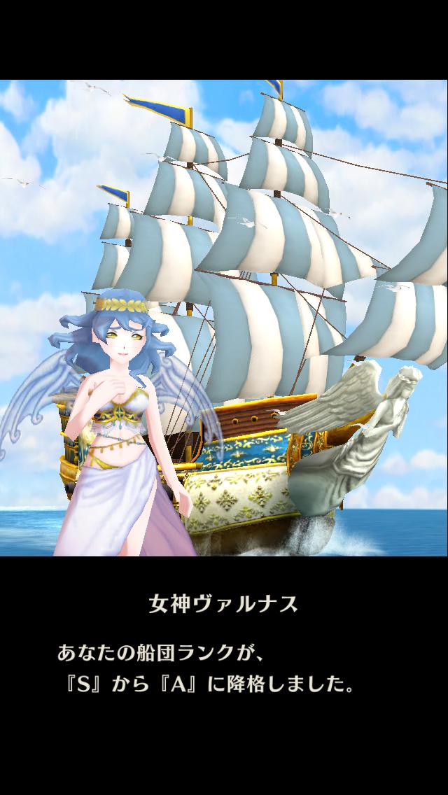 f:id:saki_yukino:20190704002652p:plain