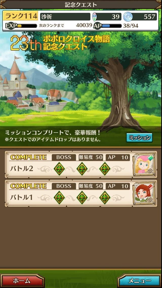 f:id:saki_yukino:20190715012453p:plain