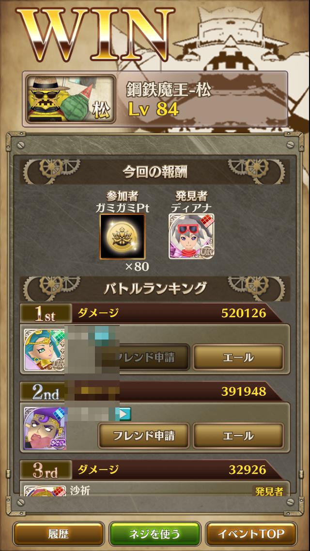 f:id:saki_yukino:20190802225657p:plain