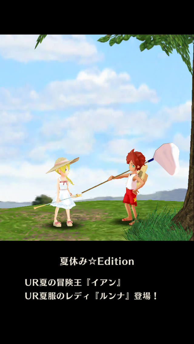 f:id:saki_yukino:20190807013449p:plain
