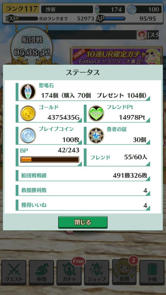 f:id:saki_yukino:20190825234137p:plain