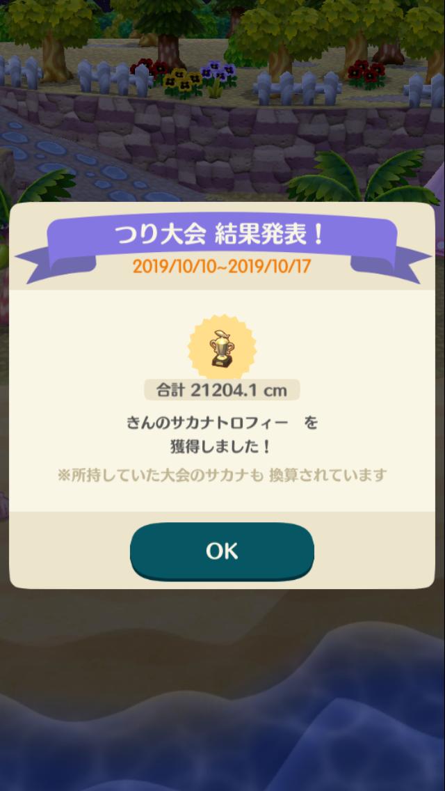 f:id:saki_yukino:20191018000309p:plain