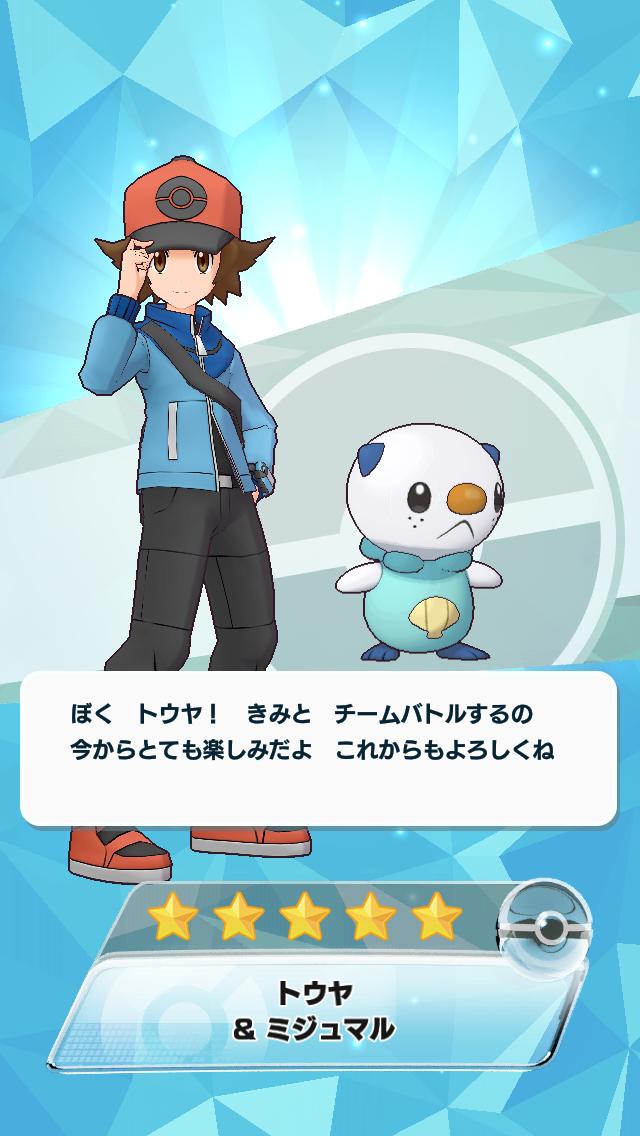f:id:saki_yukino:20191019131708p:plain