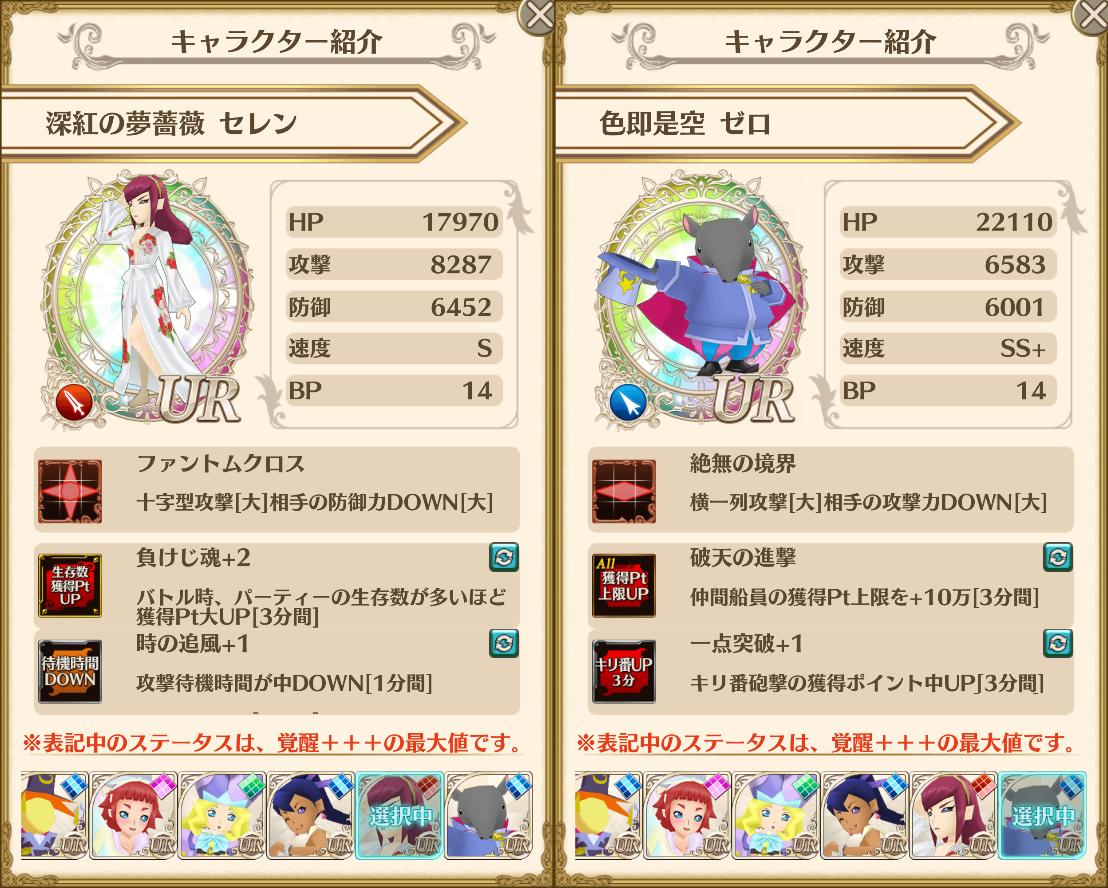 f:id:saki_yukino:20191108234926p:plain
