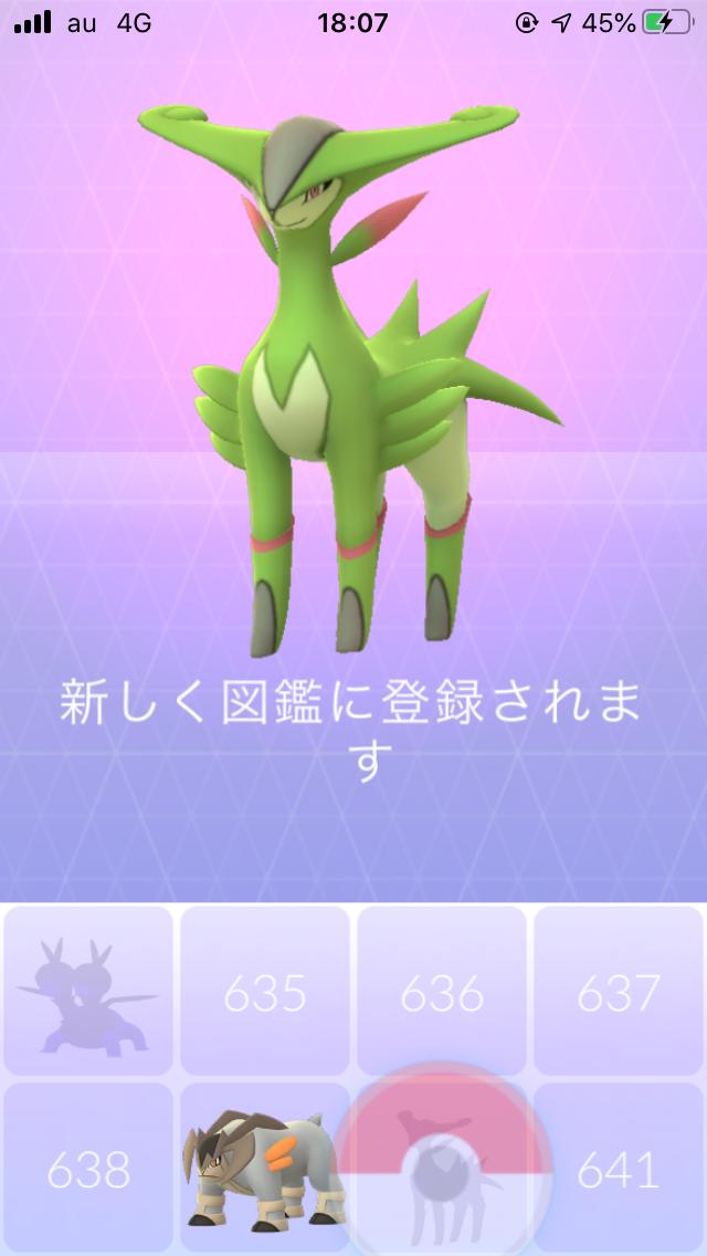 f:id:saki_yukino:20200101162027p:plain