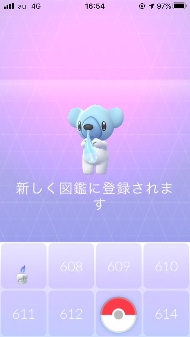f:id:saki_yukino:20200101162050p:plain