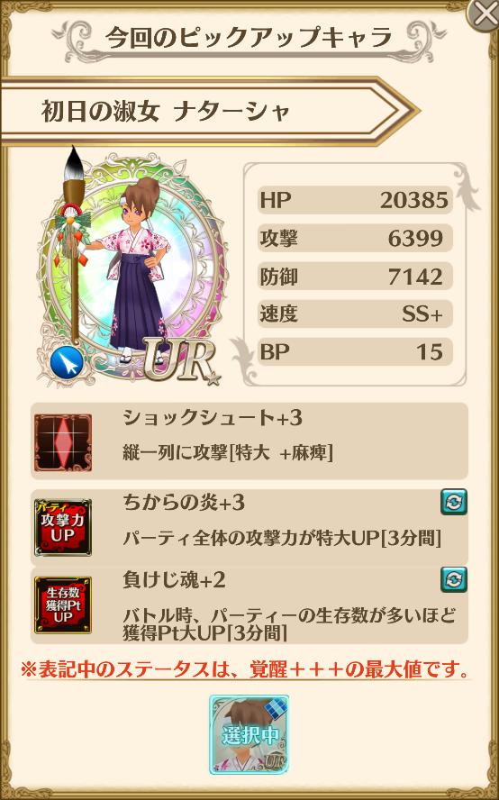 f:id:saki_yukino:20200102204045p:plain