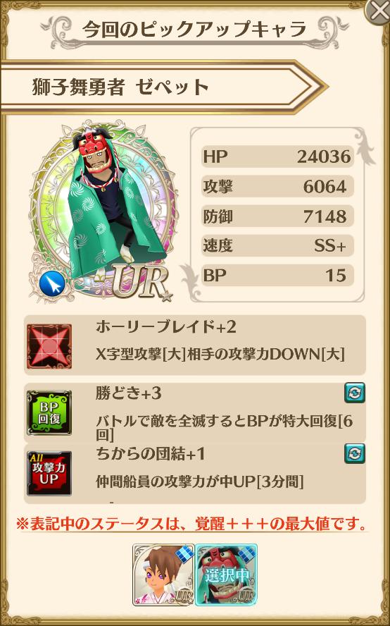 f:id:saki_yukino:20200108190436p:plain