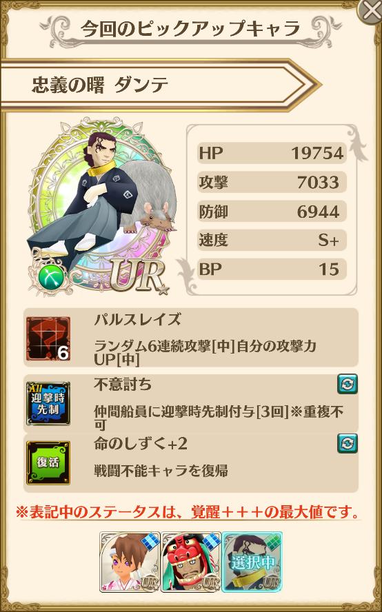 f:id:saki_yukino:20200108192926p:plain