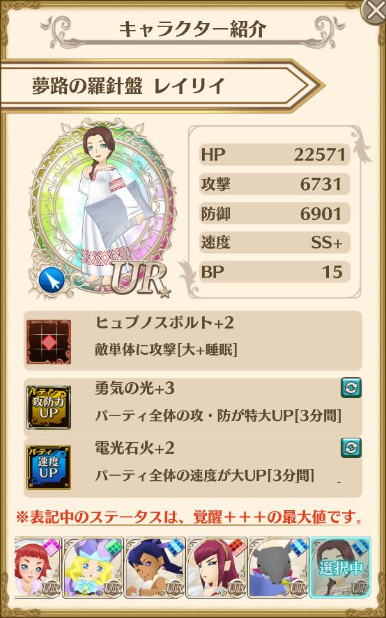 f:id:saki_yukino:20200111203111p:plain