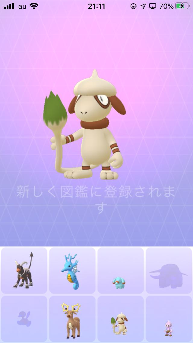 f:id:saki_yukino:20200111220825p:plain