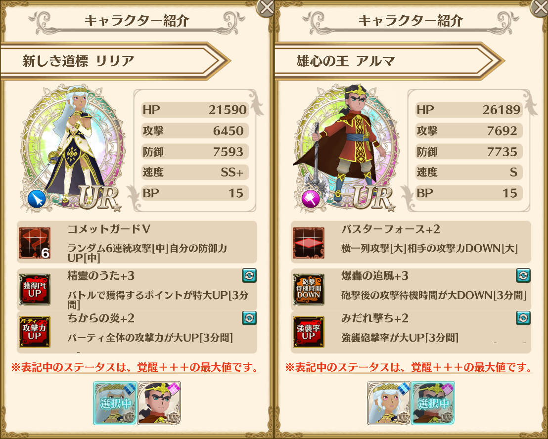 f:id:saki_yukino:20200118200401p:plain