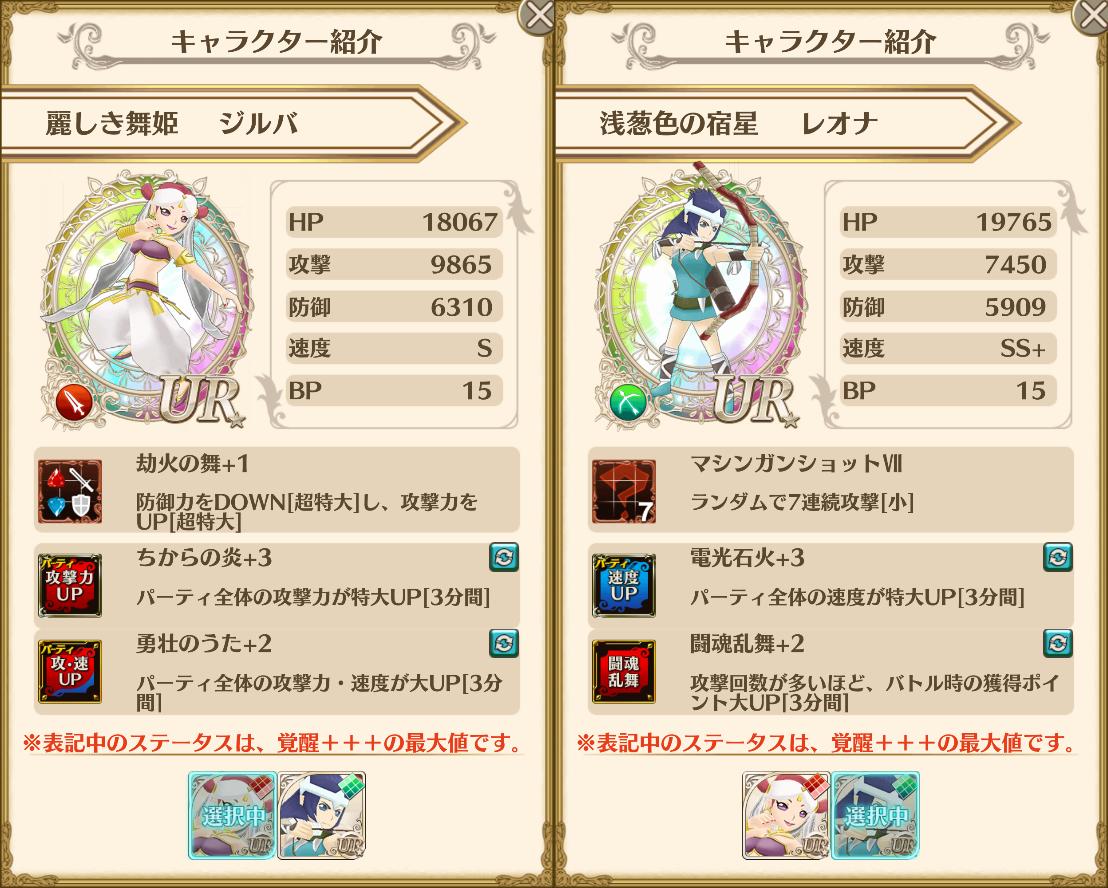 f:id:saki_yukino:20200125214251p:plain
