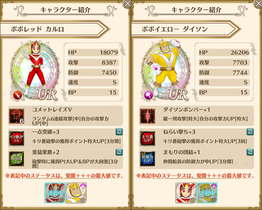 f:id:saki_yukino:20200207010011p:plain