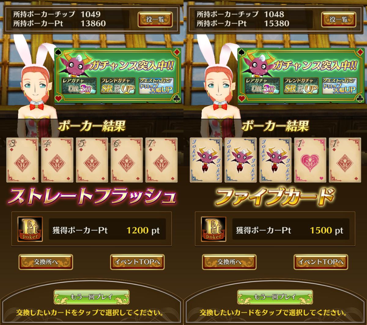 f:id:saki_yukino:20200213200913p:plain