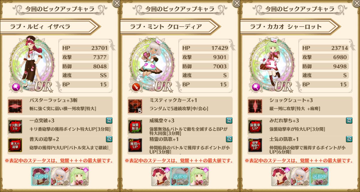 f:id:saki_yukino:20200213224547p:plain