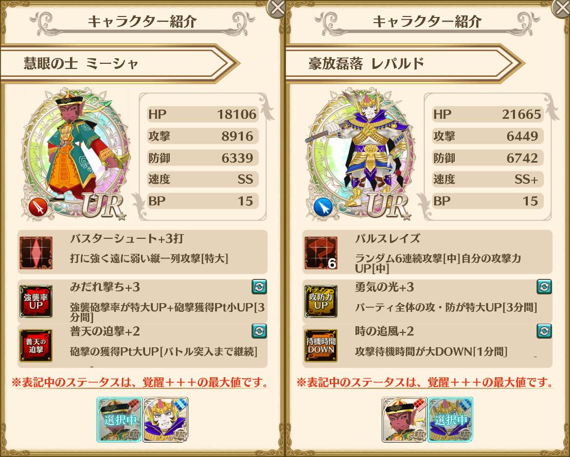 f:id:saki_yukino:20200214202305p:plain