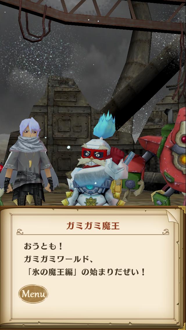 f:id:saki_yukino:20200229234643p:plain
