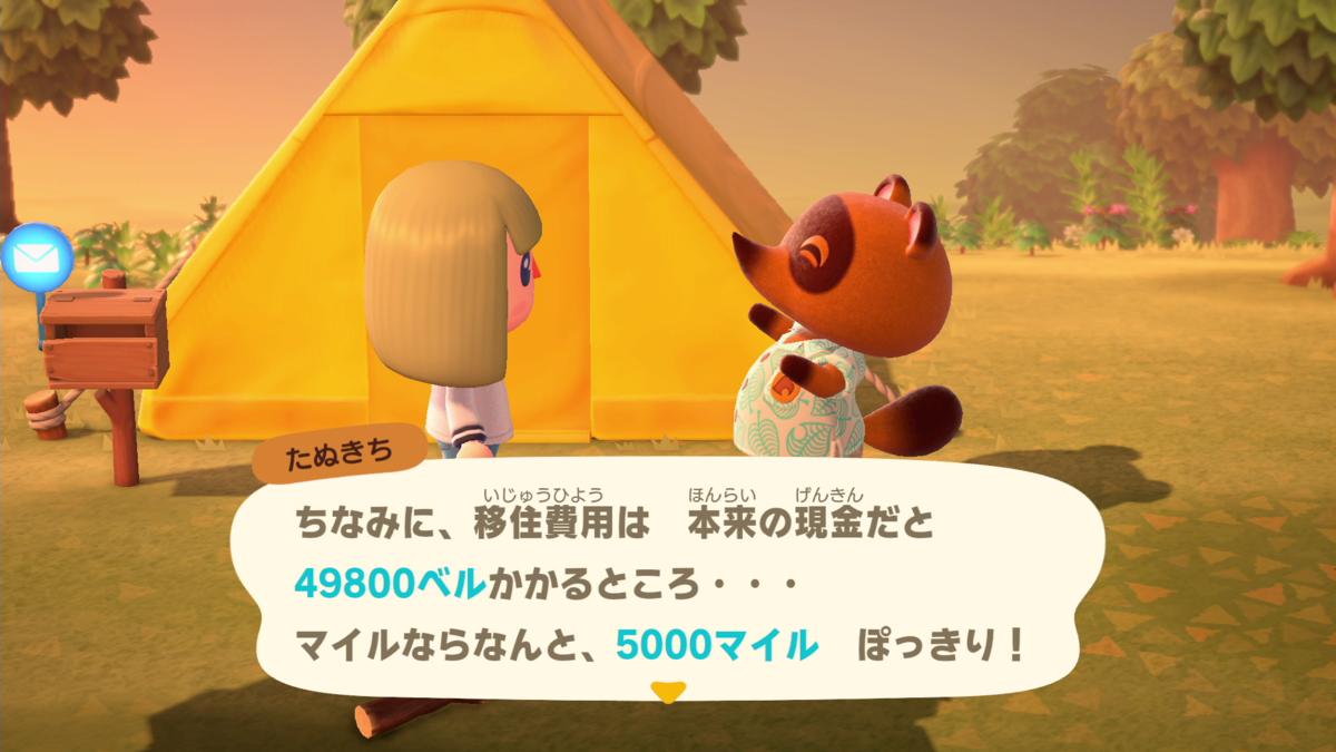 f:id:saki_yukino:20200325192805p:plain