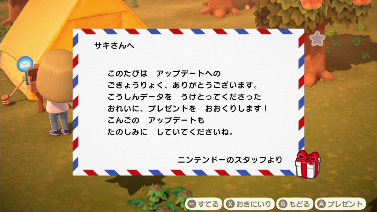 f:id:saki_yukino:20200325193451p:plain