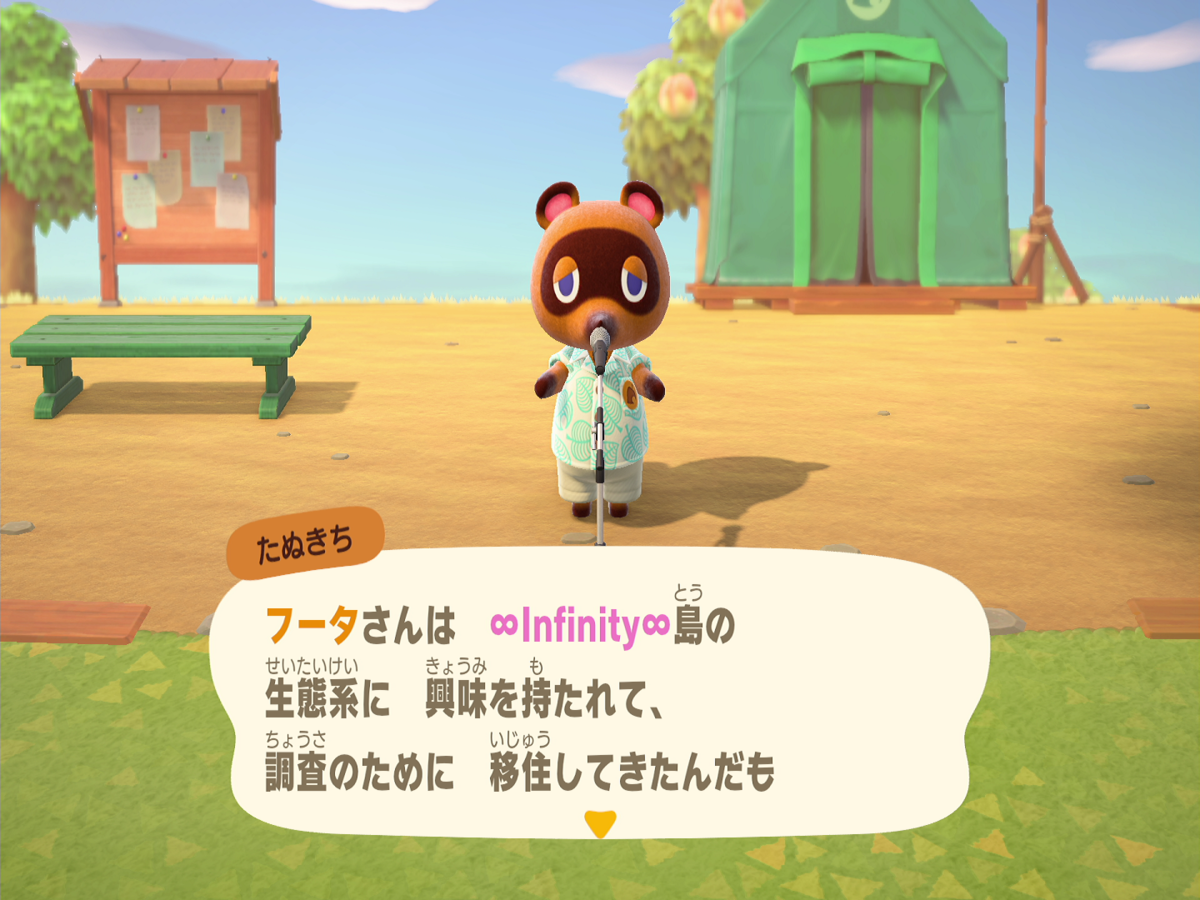 f:id:saki_yukino:20200326210840p:plain