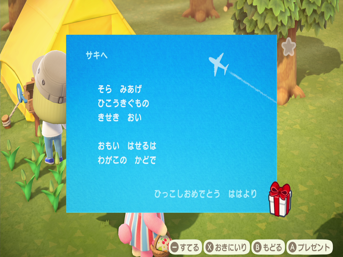 f:id:saki_yukino:20200326210934p:plain