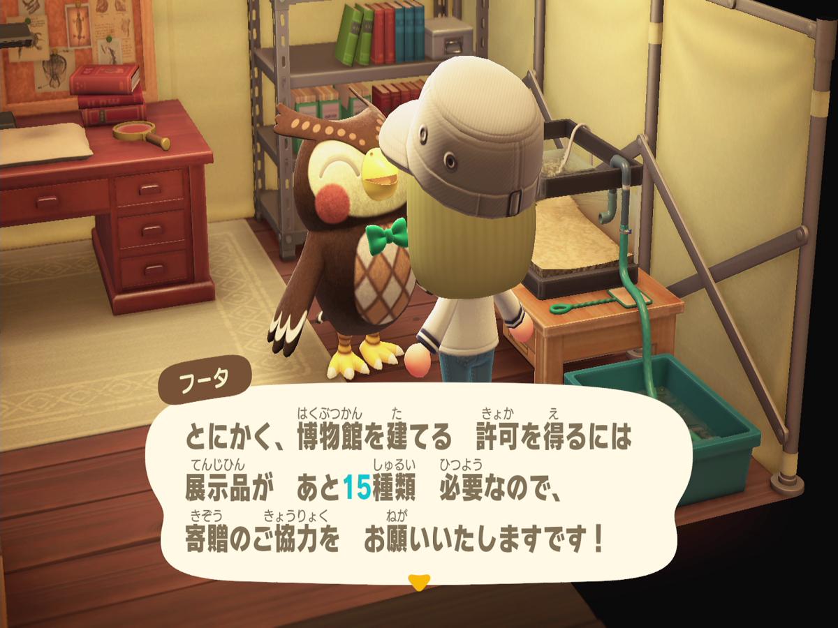 f:id:saki_yukino:20200326211034p:plain