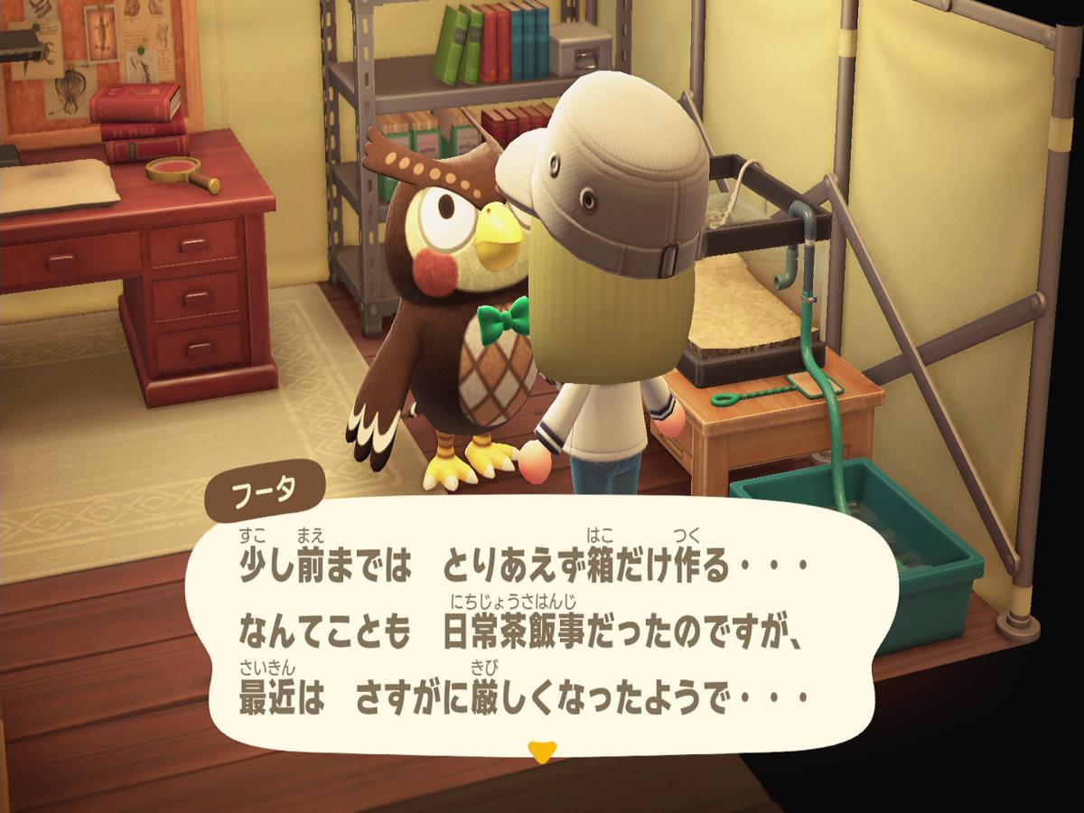 f:id:saki_yukino:20200326211052p:plain