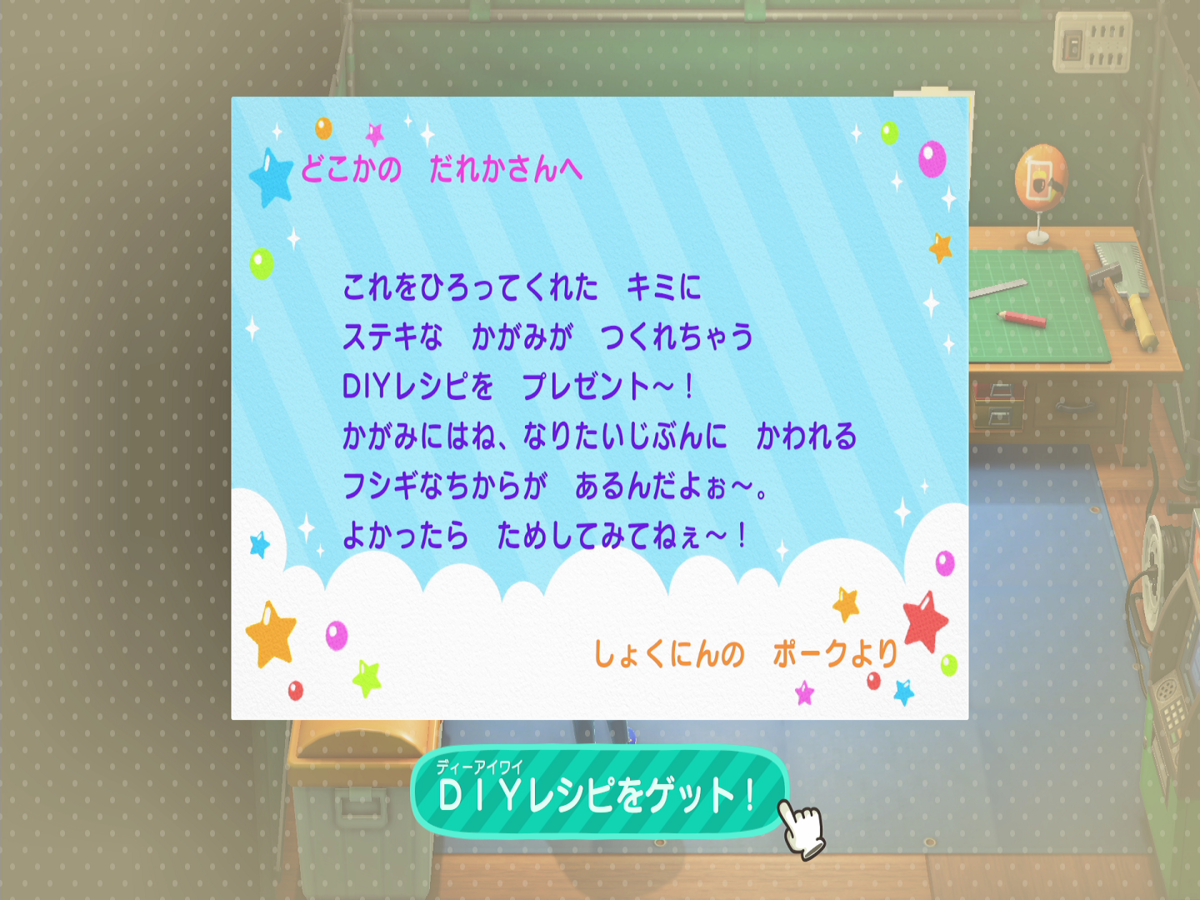 f:id:saki_yukino:20200326211659p:plain