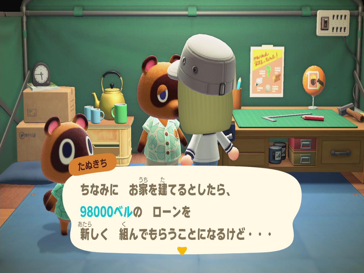 f:id:saki_yukino:20200326212045p:plain