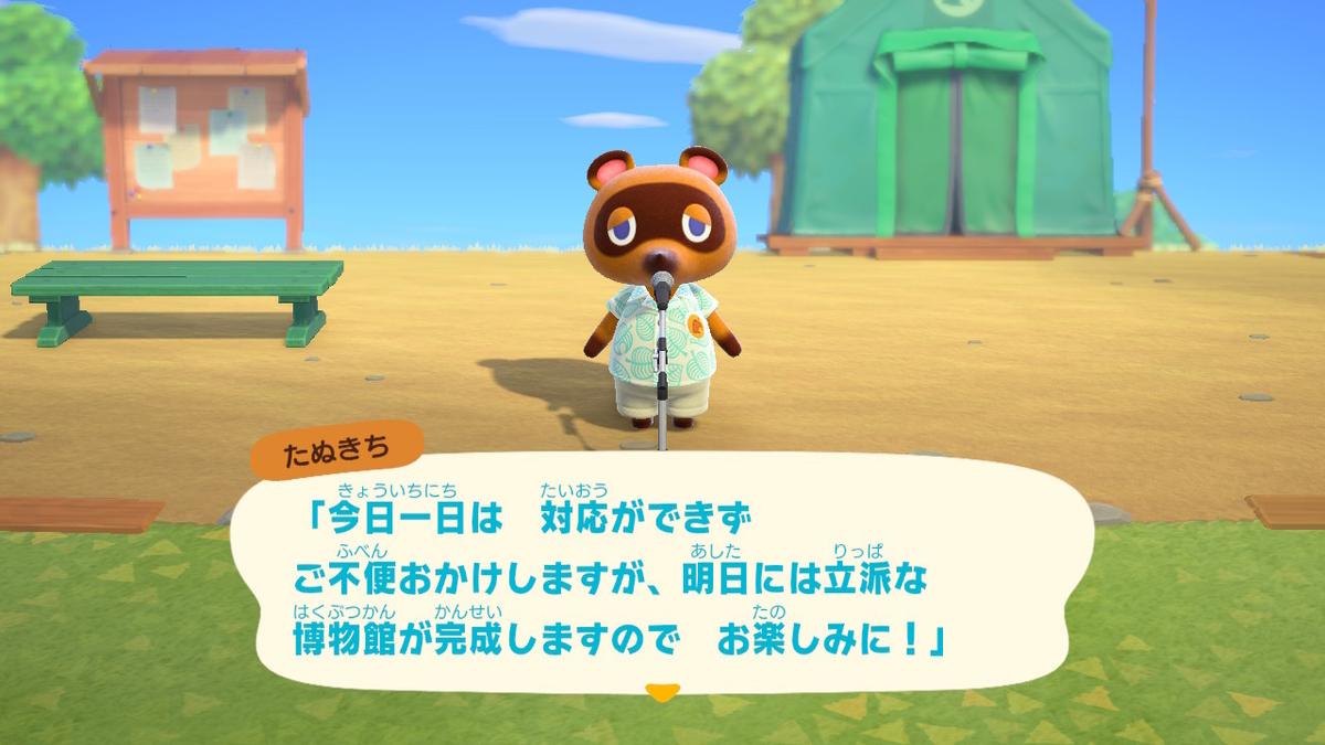 f:id:saki_yukino:20200328121846j:plain