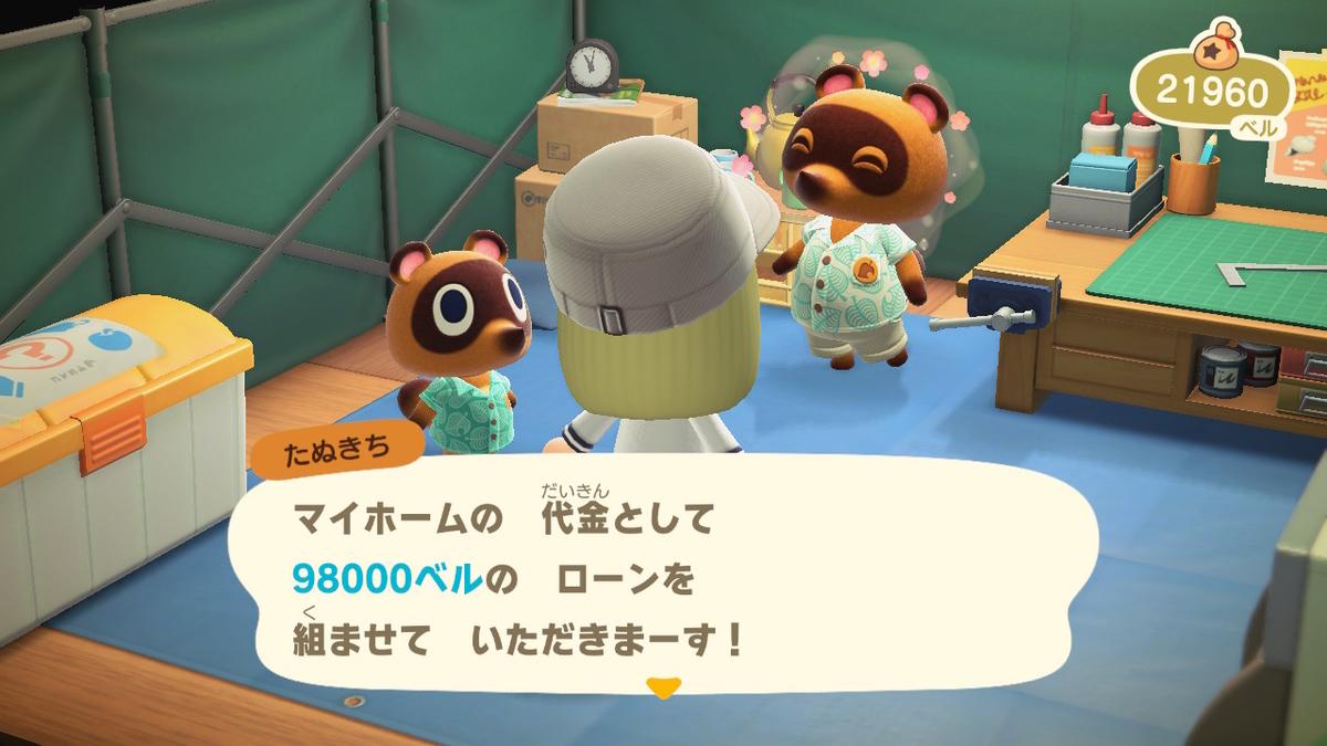 f:id:saki_yukino:20200328122149j:plain