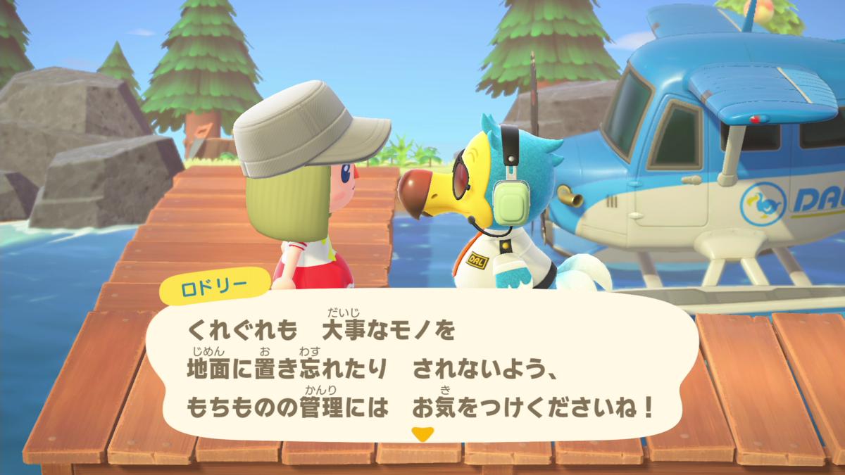 f:id:saki_yukino:20200328171454p:plain