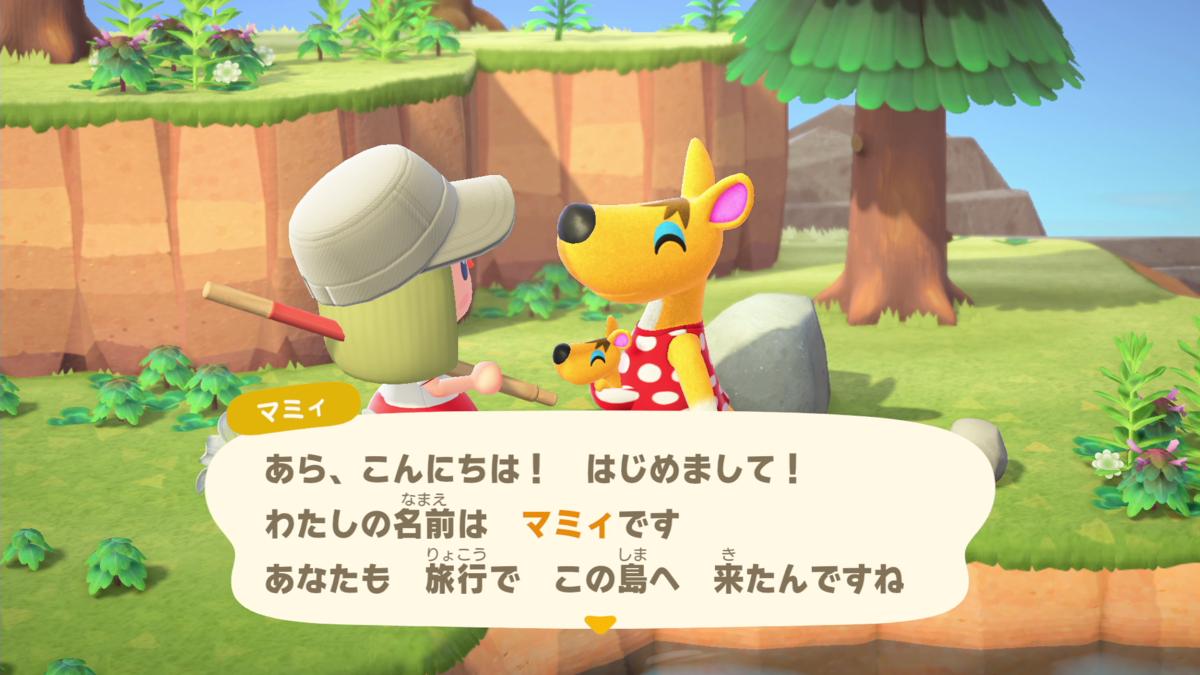 f:id:saki_yukino:20200328171535p:plain
