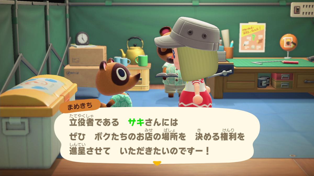 f:id:saki_yukino:20200328171634p:plain