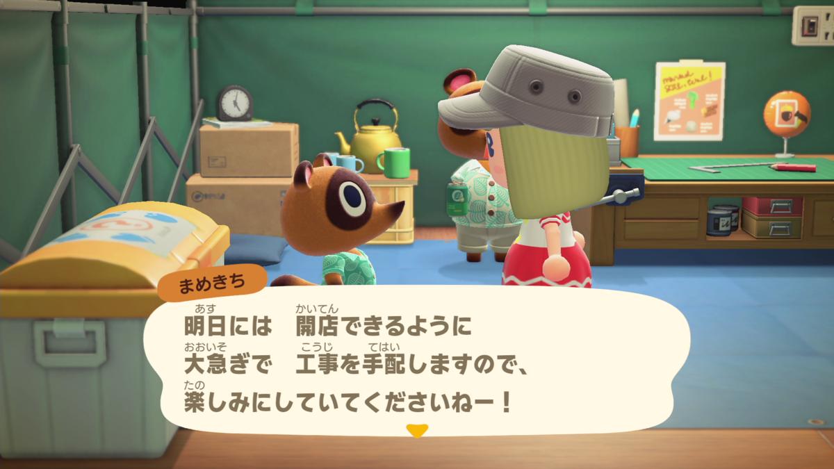 f:id:saki_yukino:20200328171642p:plain