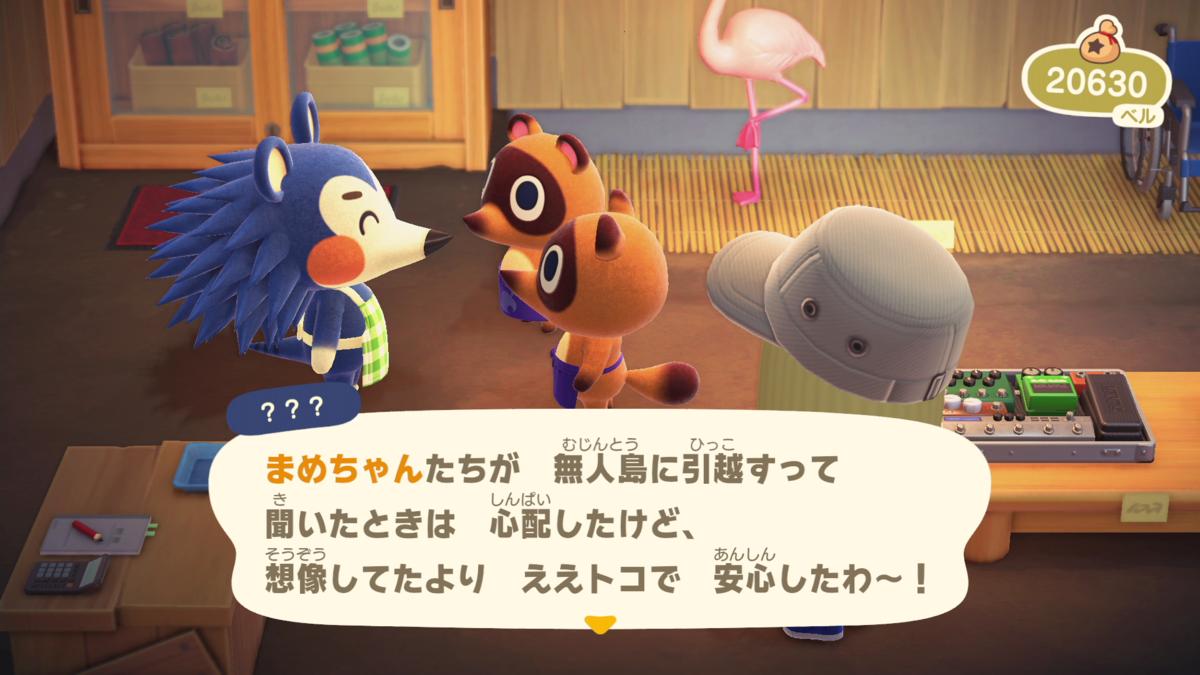 f:id:saki_yukino:20200329191046p:plain