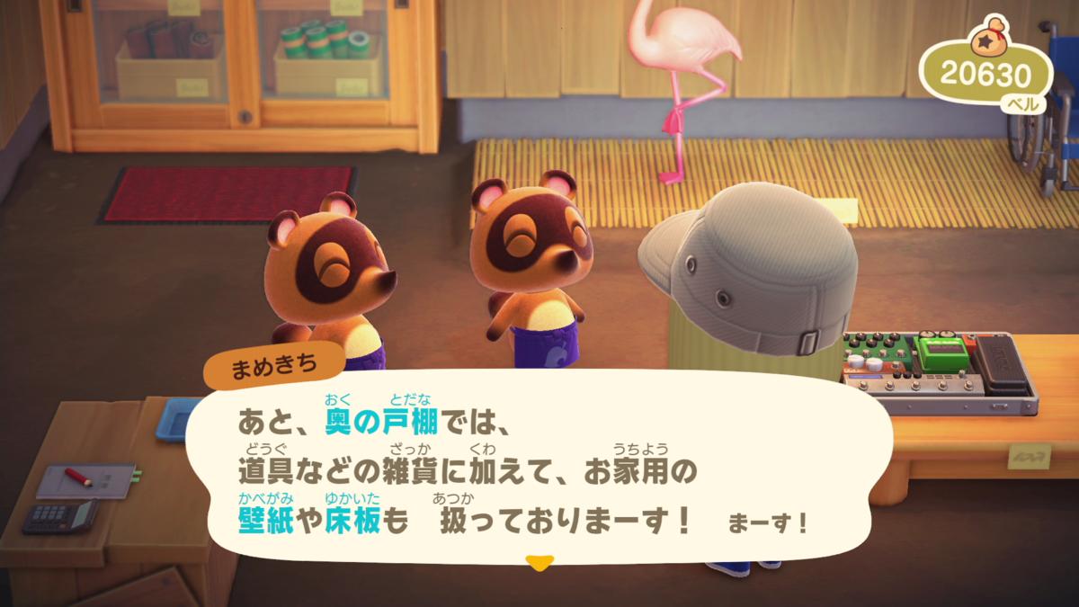 f:id:saki_yukino:20200329191129p:plain