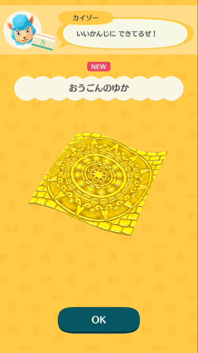 f:id:saki_yukino:20200329215916p:plain