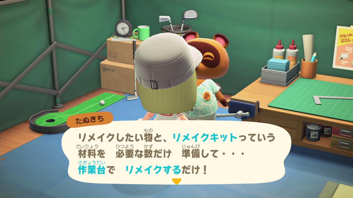 f:id:saki_yukino:20200330152240p:plain