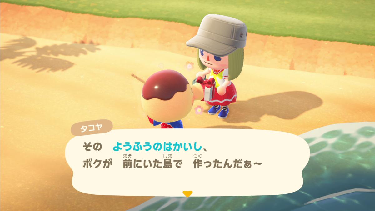 f:id:saki_yukino:20200331175626p:plain