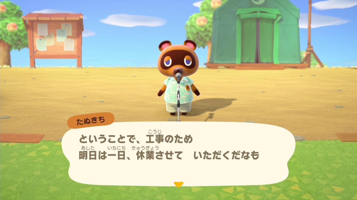 f:id:saki_yukino:20200401173409p:plain