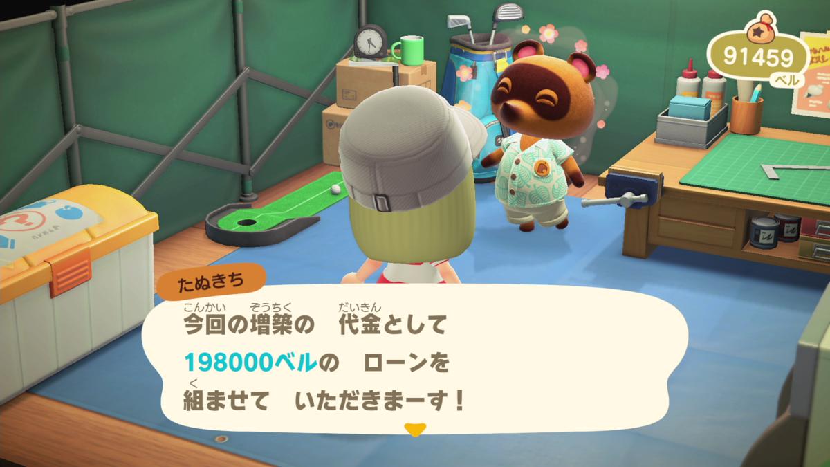 f:id:saki_yukino:20200401173529p:plain