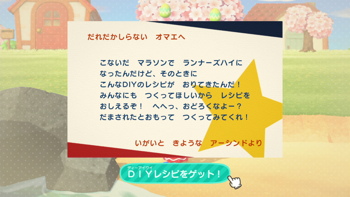 f:id:saki_yukino:20200401173628p:plain