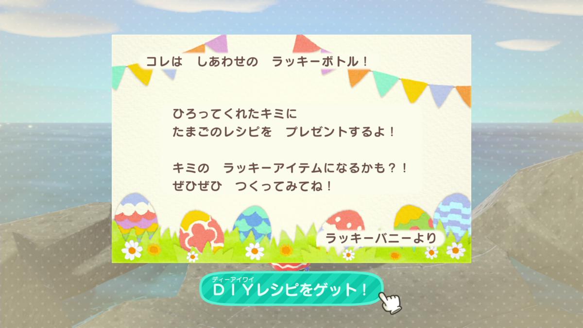 f:id:saki_yukino:20200401173639p:plain