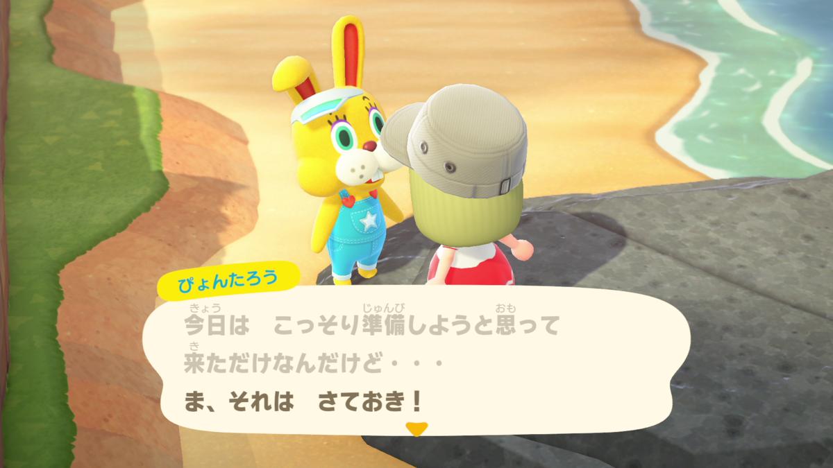 f:id:saki_yukino:20200401173814p:plain