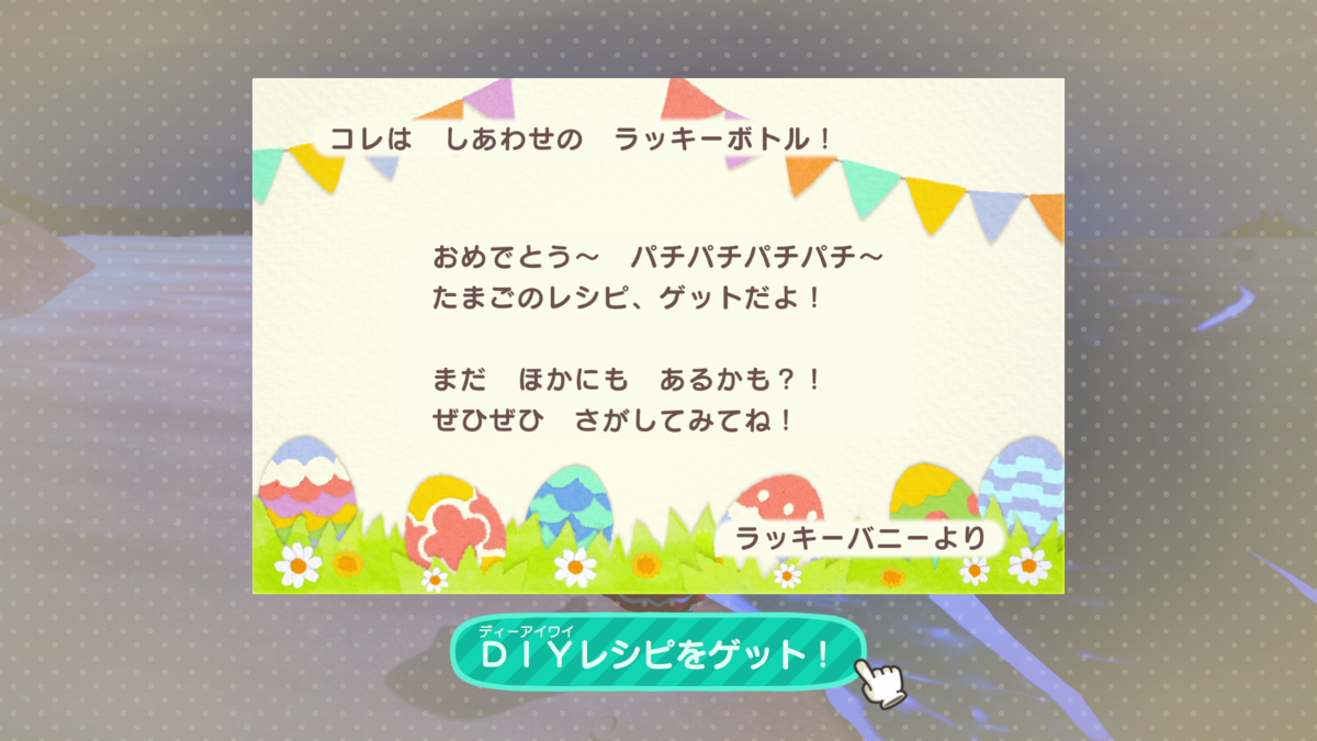 f:id:saki_yukino:20200402213932p:plain