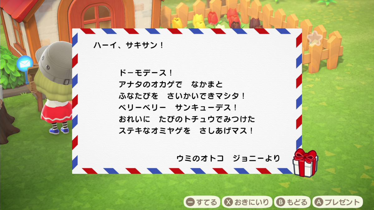 f:id:saki_yukino:20200403231050p:plain